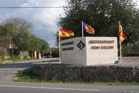 En las mismas instalaciones se encuentra el restaurante de Son Colom,